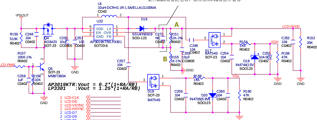 lcd-driving-circuit